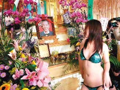 Nude Images Free japan porn streams