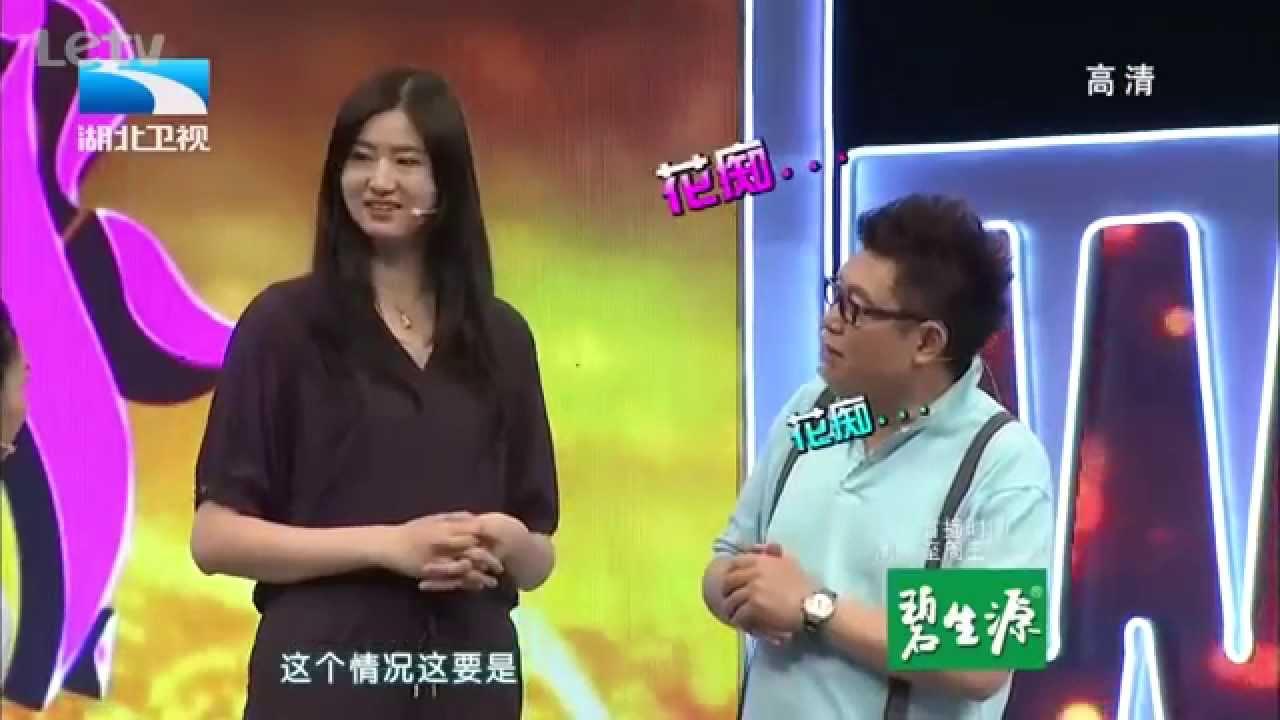 to Man teaches suck girl chinese