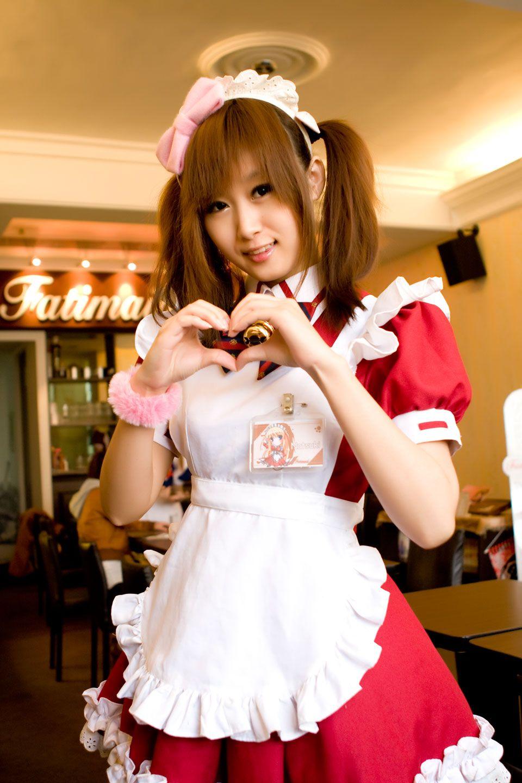 cute maid Shared asian