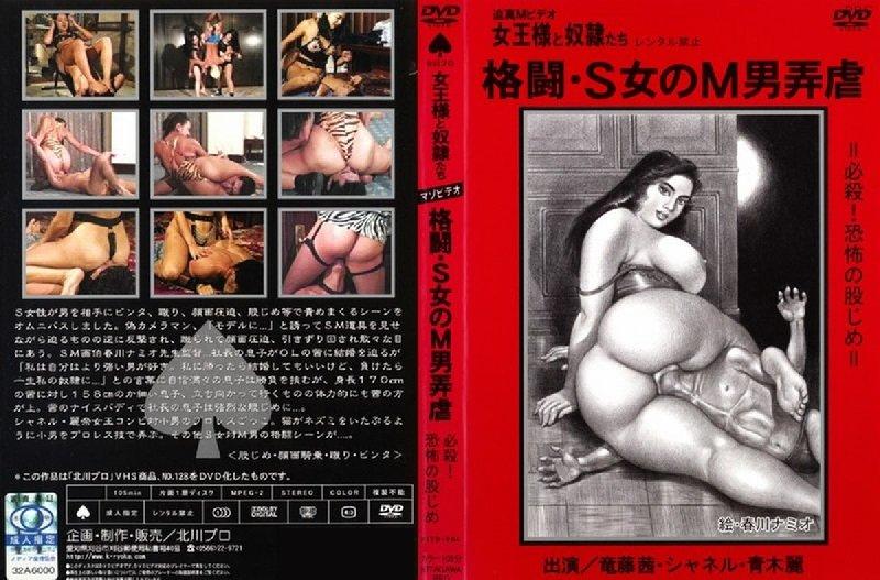 New porn 2020 Korean women sex and fucking