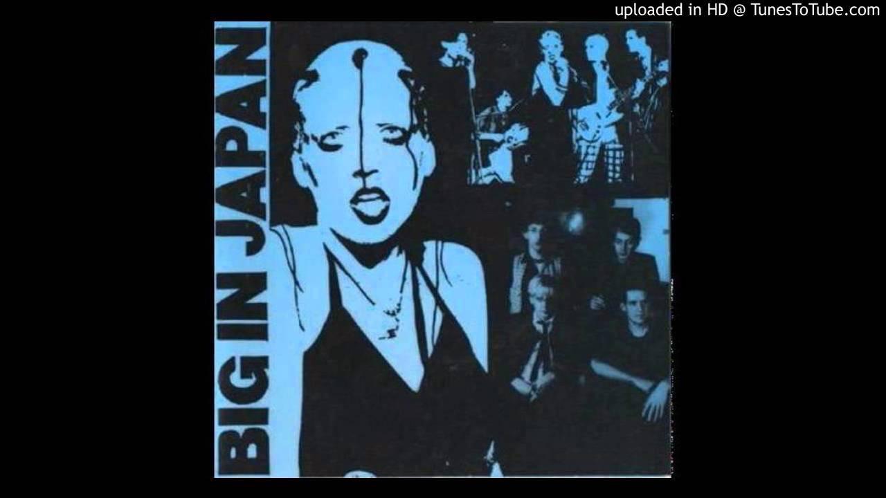 it remix Big japan
