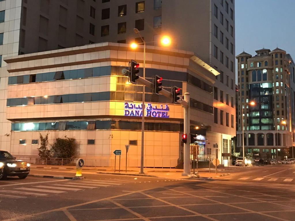 Dana hotel asian restaurant