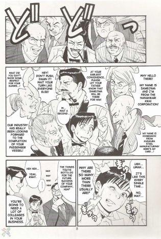 seinen hentai Manga
