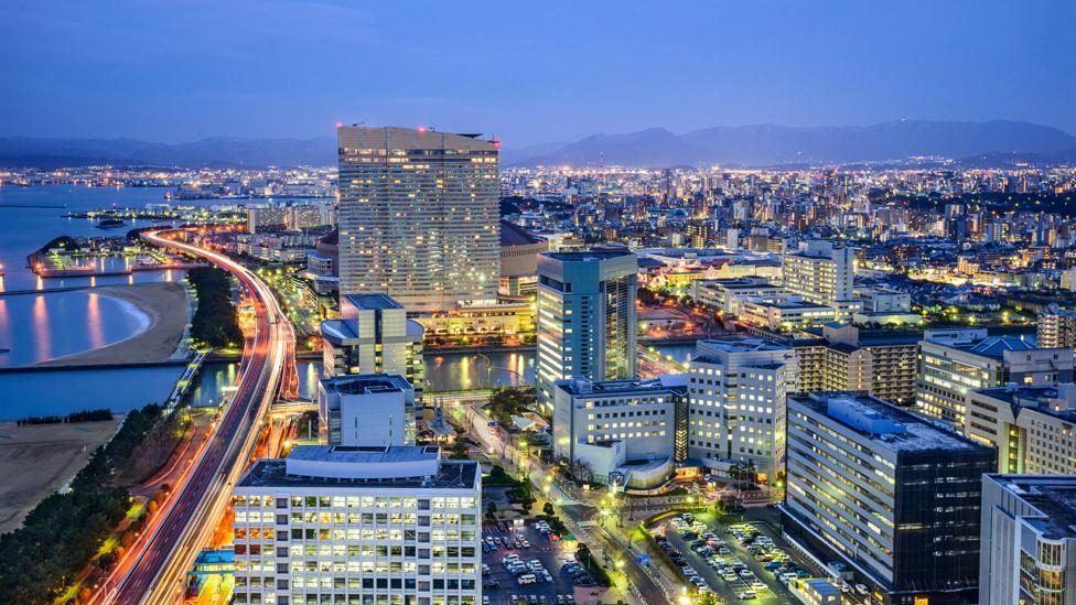 city a in is japan What