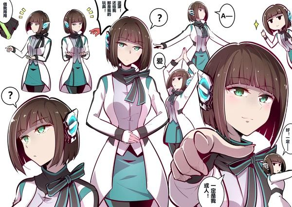 hentai Line rider