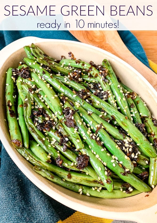 beans style green Easy asian