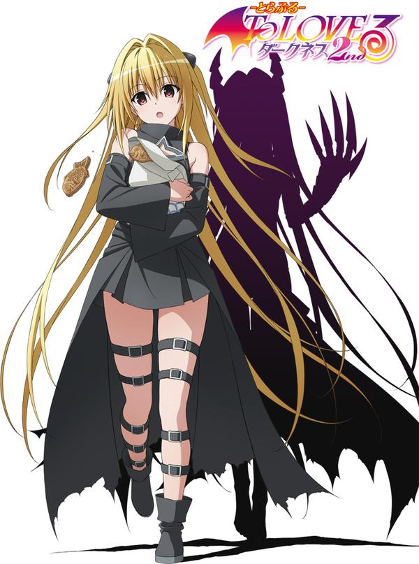 ru To anime kiss love darkness