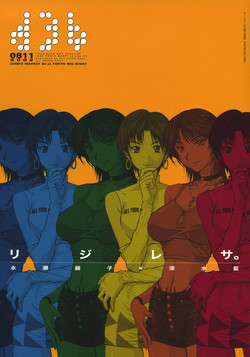 Free nude anime pics