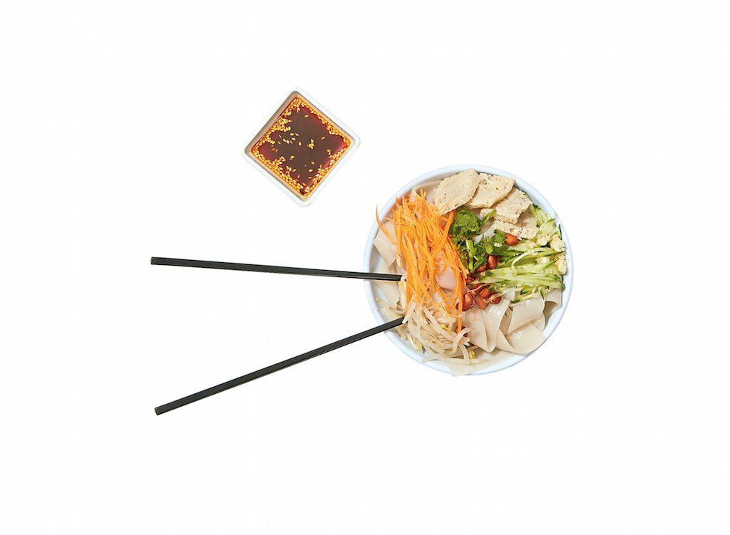 food bottom Chinese foggy