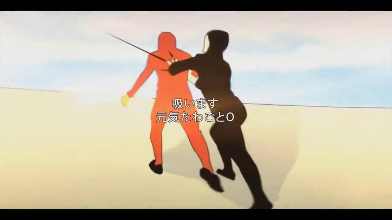 Filthy frank anime opening 1
