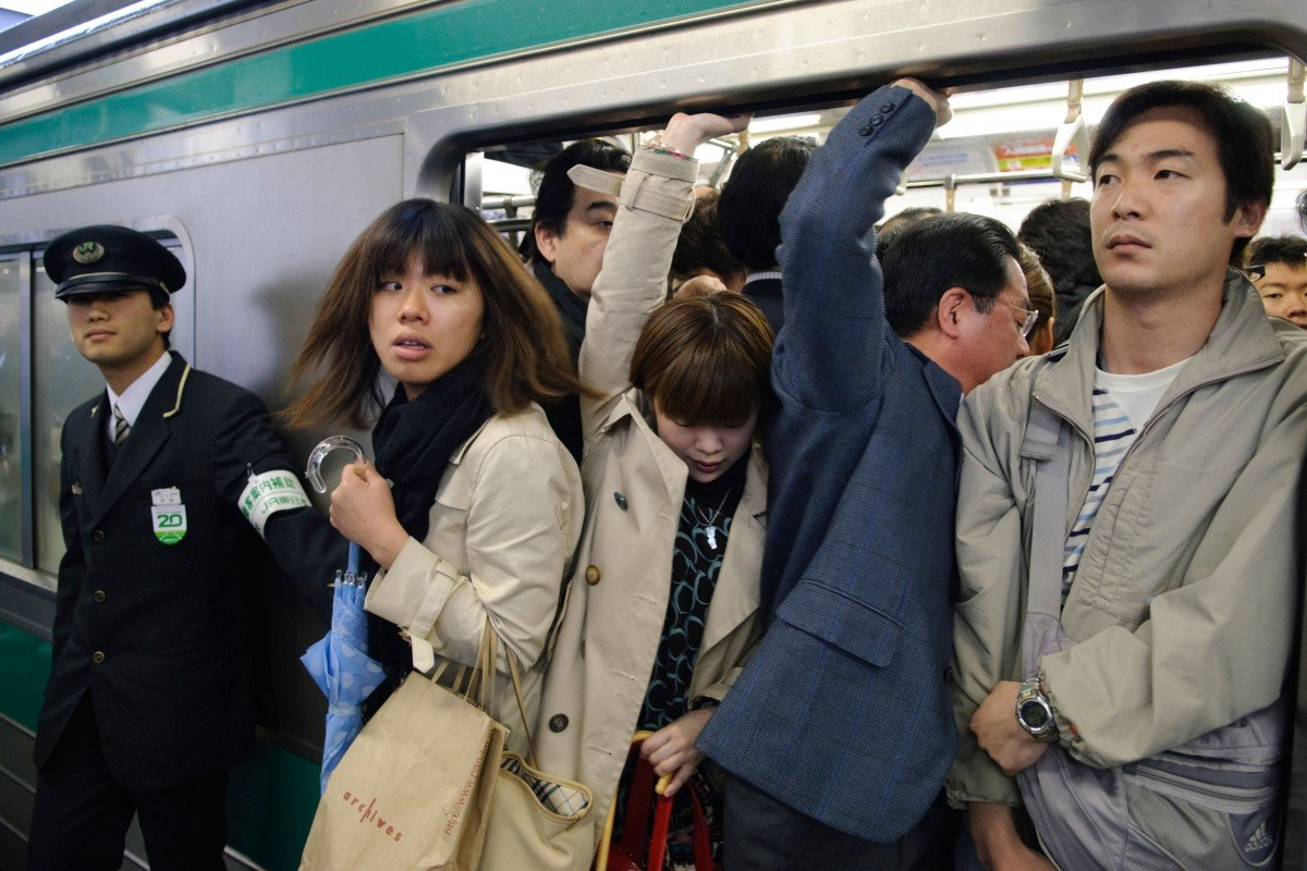 Chinese girl groped on train