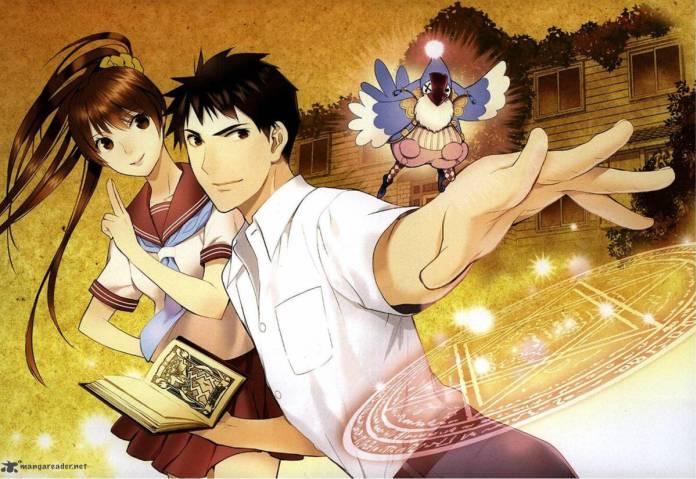 na yuuga Youkai nichijou apartment anime no