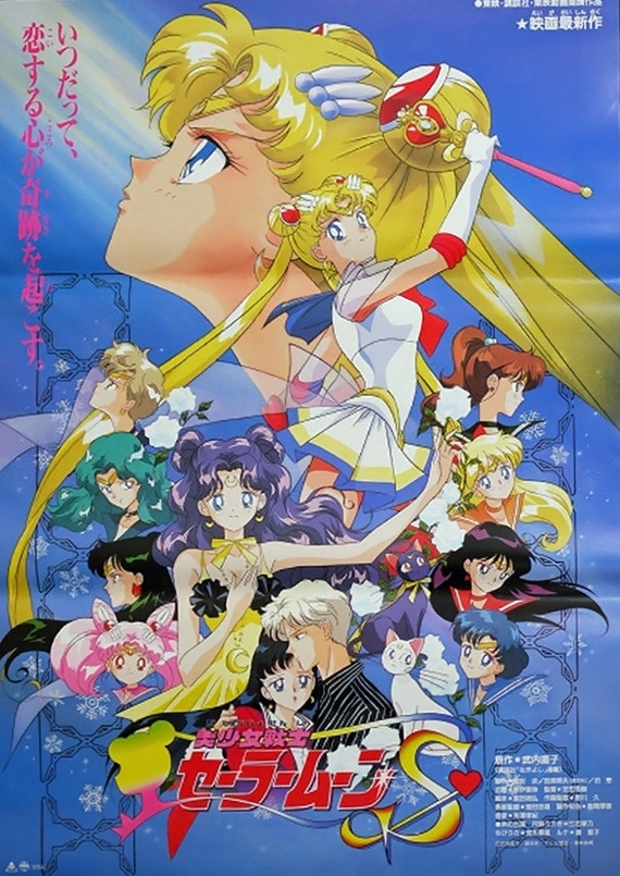 Japanese anime porn movie