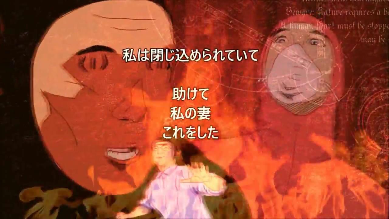 Hot anime girl fucked