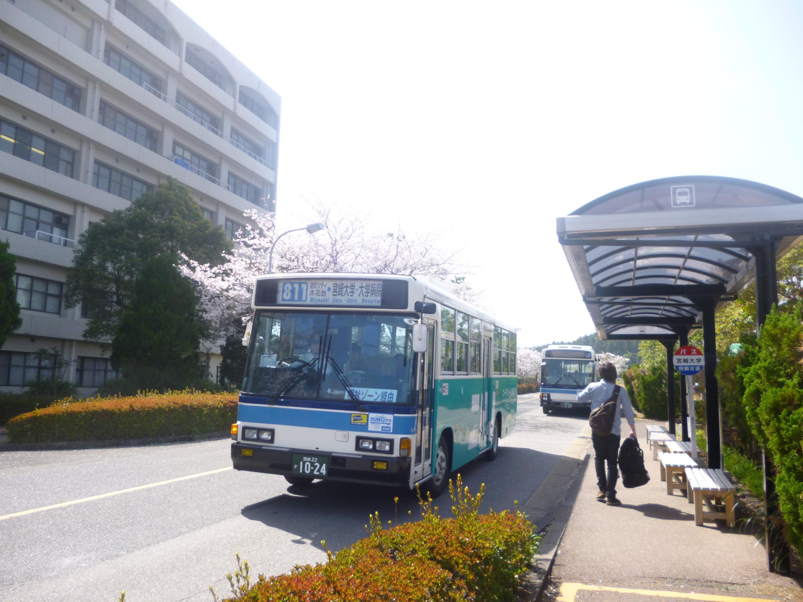 In public bus japan