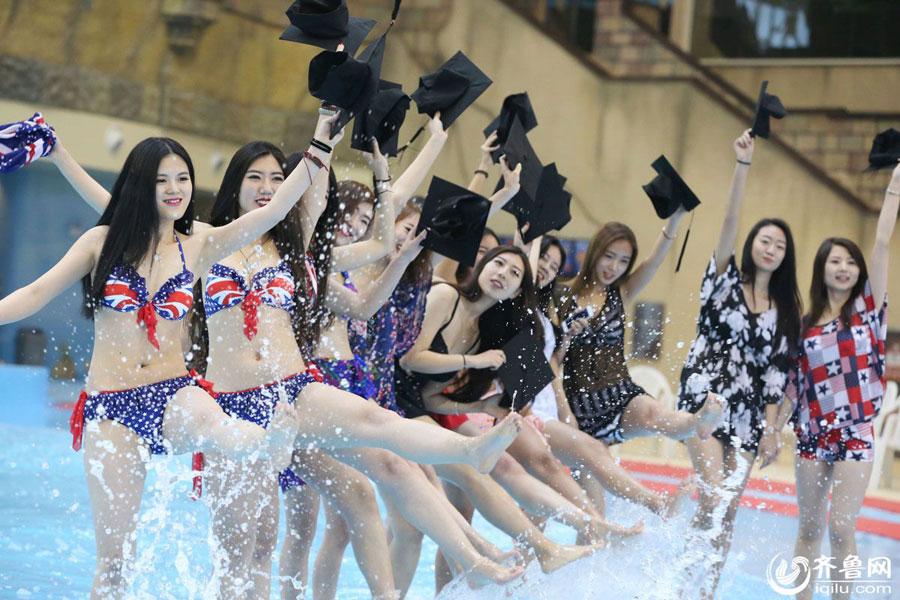 bikini Chinese students