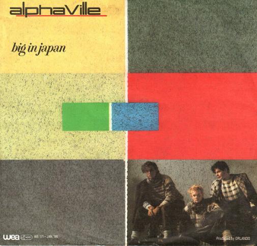 japan big Are you lyrics in