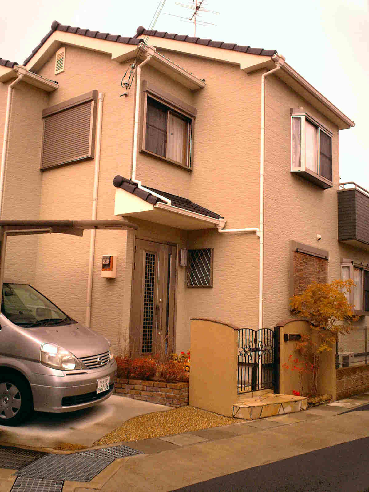 house the in Japan you are