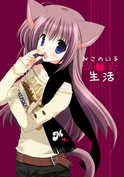 games Anime cat girl