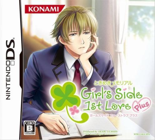 game rom sex Anime cd