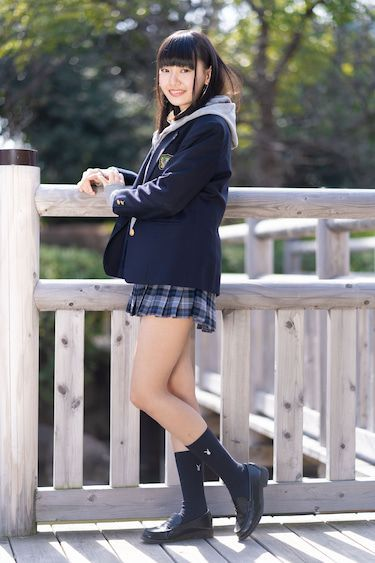 Asian chicktrainer outdoor uniform