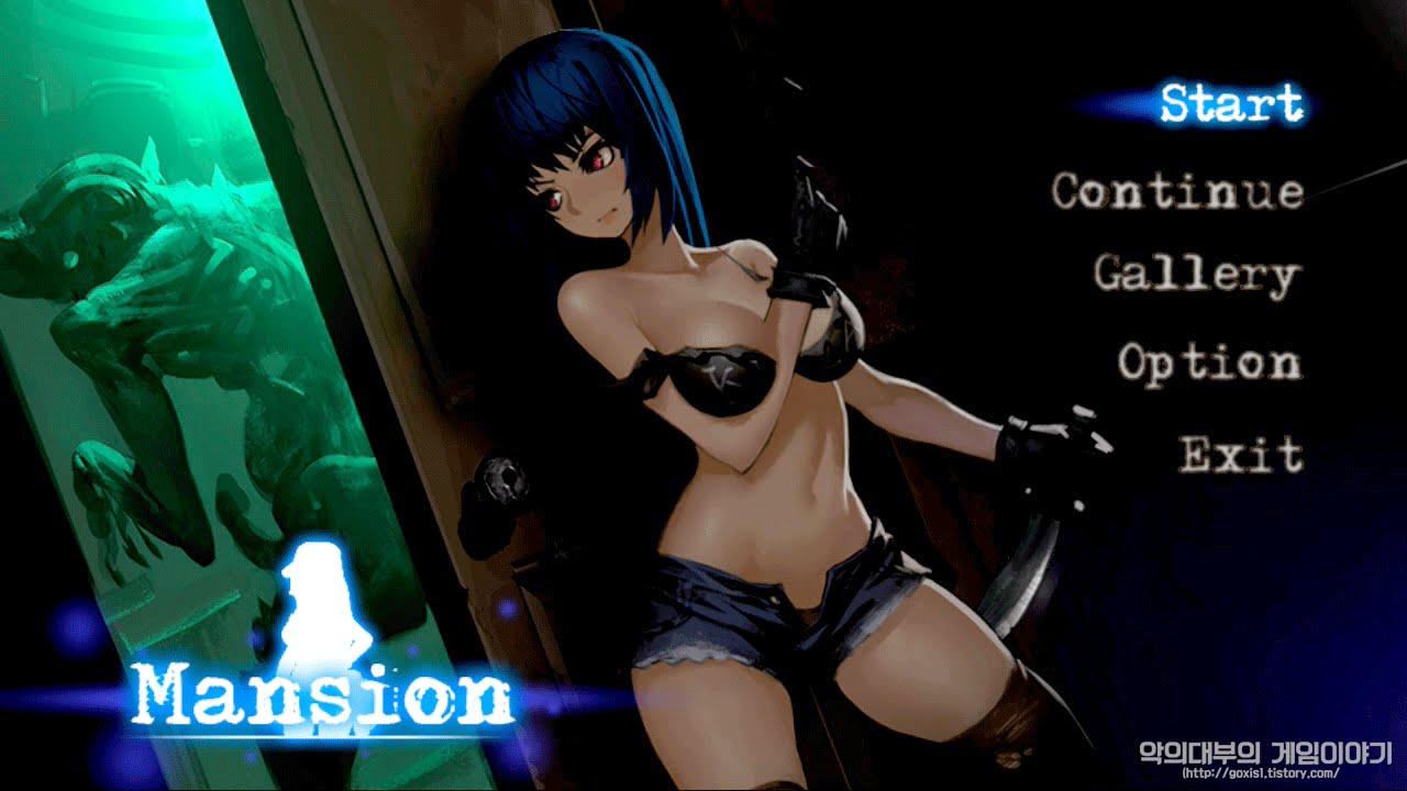 Asian lingerie sensual vibrator