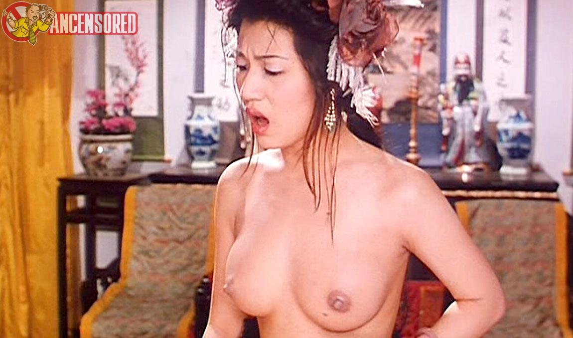 erotic film Chinese