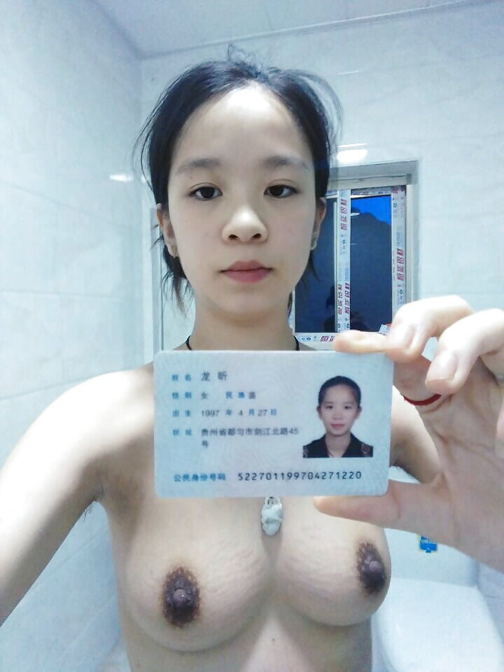 girls pics Chinese nude