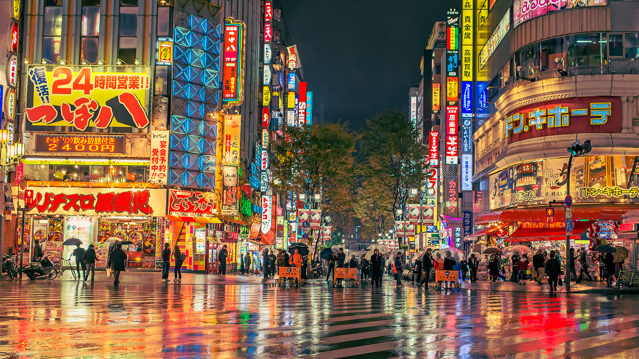 What is a city in japan