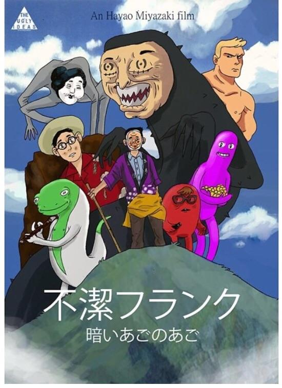 Filthy frank anime opening original