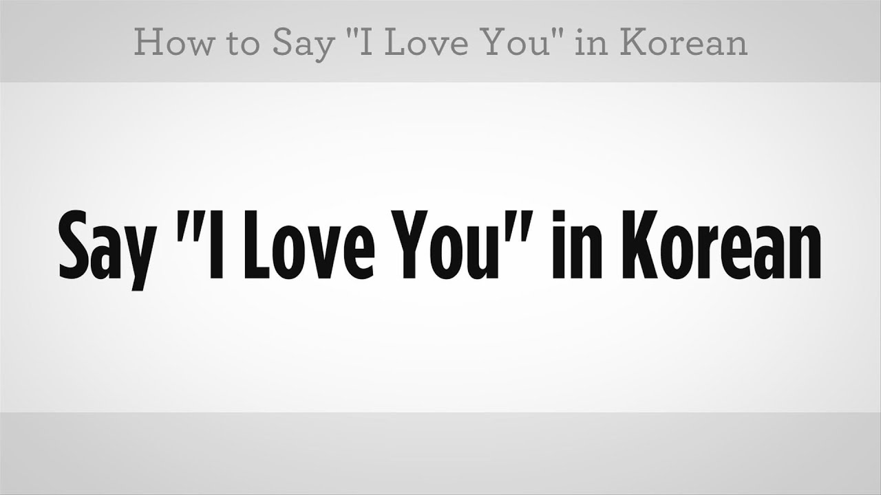 you korean with in in I love