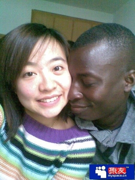 Interracial intimacy japan