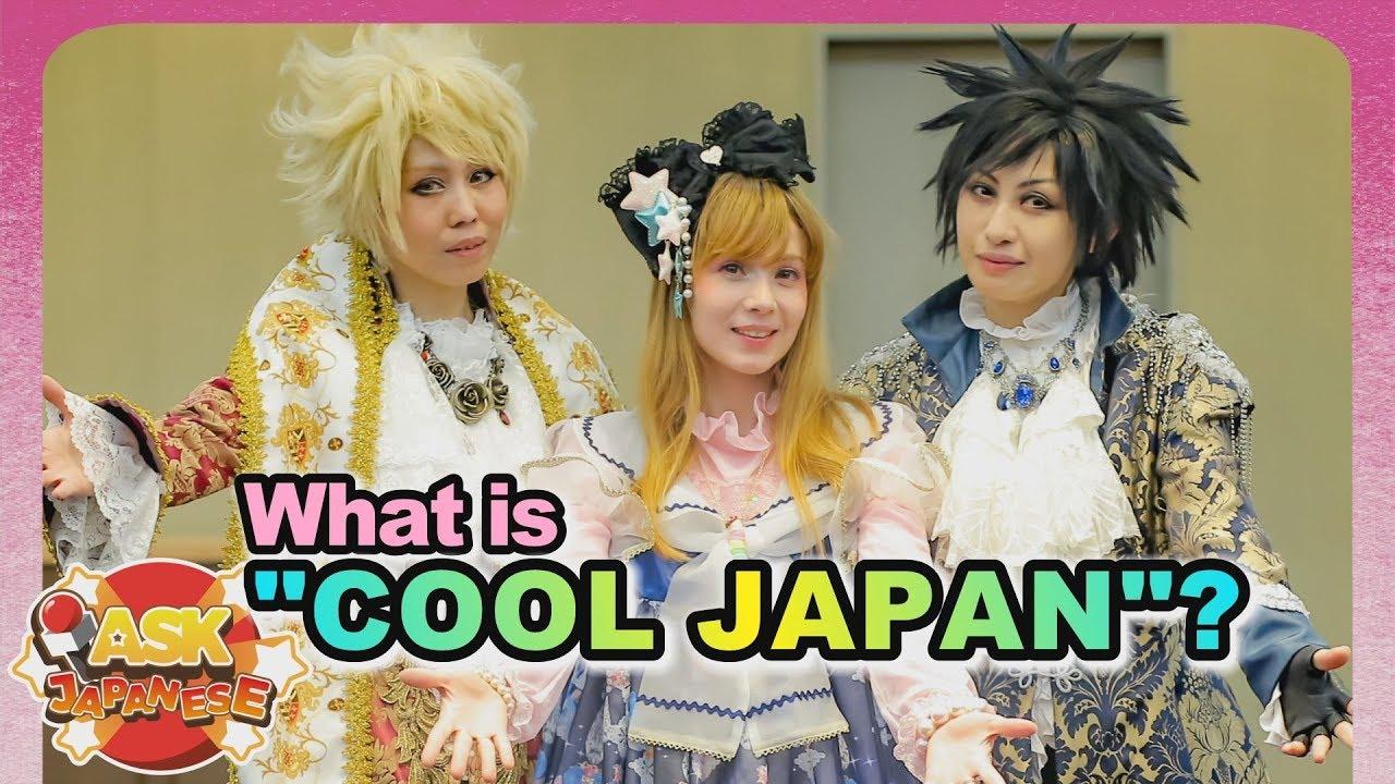 so cool is Japan