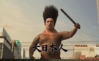 japan Movie big man